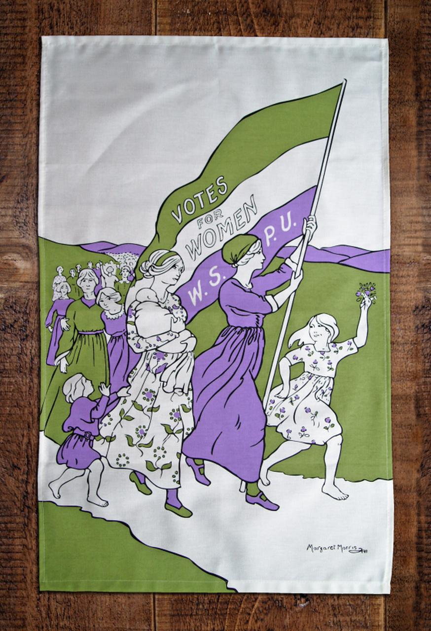 Ask our instructor a question during this class and get entered into a raffle to win this tea towel!
