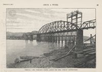 Once A Week Newspaper engraving: Wheeling Terminal Railroad Bridge nearing completion. February 3, 1891.