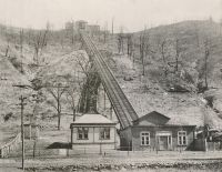 This inclined cable car, located on the hillside at 43rd Street, carried pleasure seekers from the city to Mozart Park on the top of the hill.
